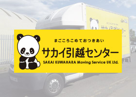 Sakai Kuwahara Moving Service